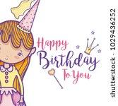 happy birthday card for girls | Shutterstock .eps vector #1029436252