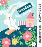 garden party invitation card | Shutterstock .eps vector #1029441928