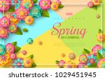 spring sale flyer template with ... | Shutterstock .eps vector #1029451945