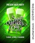 st. patrick day poster. vector... | Shutterstock .eps vector #1029492346
