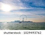 ferris wheel in dubai  united... | Shutterstock . vector #1029493762