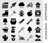 garden vector icon set. trowel  ... | Shutterstock .eps vector #1029533608