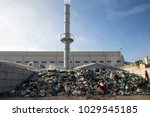waste to energy or energy from... | Shutterstock . vector #1029545185