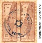 Постер, плакат: An old used Israeli