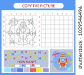 copy the picture rocket at... | Shutterstock .eps vector #1029546496