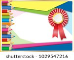 kids certificate. diploma... | Shutterstock .eps vector #1029547216
