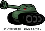 cartoon tank  armored vehicle... | Shutterstock .eps vector #1029557452