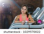 sportswomen lenaing on...   Shutterstock . vector #1029570022