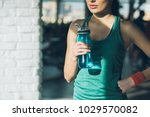 cropped image of  sporty woman... | Shutterstock . vector #1029570082