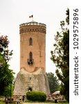 targoviste  romania   may 30 ... | Shutterstock . vector #1029575896