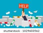 overwhelmed. eps vector... | Shutterstock .eps vector #1029603562