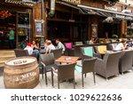 bucharest  romania   may 29 ... | Shutterstock . vector #1029622636