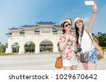 two young asian ladies taking a ...   Shutterstock . vector #1029670642