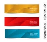 set of web banner label... | Shutterstock .eps vector #1029721255