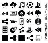 multimedia icons. set of 25... | Shutterstock .eps vector #1029747502