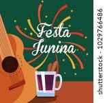 festa junina design | Shutterstock .eps vector #1029766486