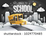paper art of school bus running ... | Shutterstock .eps vector #1029770485