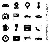 solid vector icon set   vip... | Shutterstock .eps vector #1029771646