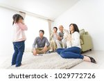 playing child and friendly...   Shutterstock . vector #1029772726