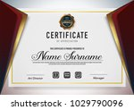 certificate template luxury and ... | Shutterstock .eps vector #1029790096