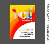happy holi festival. the... | Shutterstock .eps vector #1029790402