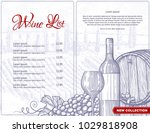 hand drawn wine background.... | Shutterstock .eps vector #1029818908