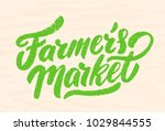 farmers market. wood sign. | Shutterstock .eps vector #1029844555