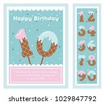 birthday party invitation card  ... | Shutterstock .eps vector #1029847792