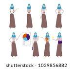 set of business arab woman... | Shutterstock .eps vector #1029856882