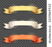 set of glowing golden  white...   Shutterstock .eps vector #1029869515