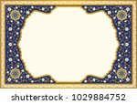 arabic floral frame.... | Shutterstock .eps vector #1029884752