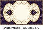 arabic floral frame.... | Shutterstock .eps vector #1029887572
