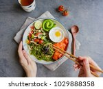 healthy and delicious homemade... | Shutterstock . vector #1029888358