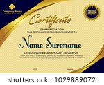certificate template with... | Shutterstock .eps vector #1029889072