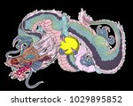sticker dragon tattoo.dragon... | Shutterstock .eps vector #1029895852