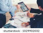 business team meeting working... | Shutterstock . vector #1029902032