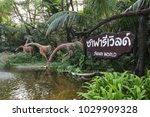 bangkok  thailand   february 17 ... | Shutterstock . vector #1029909328