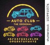 auto club symbol neon light... | Shutterstock .eps vector #1029910576