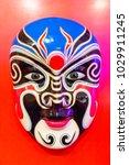 chinese opera mask | Shutterstock . vector #1029911245