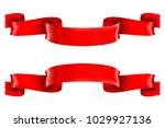red shiny 3d ribbon scrolls.... | Shutterstock .eps vector #1029927136