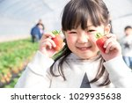 Children Hunting Strawberries...