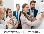 portrait of a proficient... | Shutterstock . vector #1029940882