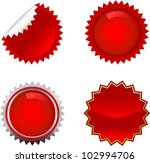 vector starbursts set 1 | Shutterstock .eps vector #102994706