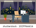 modern stylish office with a... | Shutterstock .eps vector #1029966616