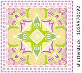 decorative colorful ornament on ... | Shutterstock .eps vector #1029970192