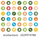 education icons set | Shutterstock .eps vector #1029974788
