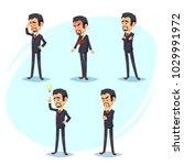 cartoon colorful vector... | Shutterstock .eps vector #1029991972