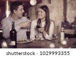 positive couple on romantic... | Shutterstock . vector #1029993355