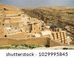 the holy lavra of saint sabbas... | Shutterstock . vector #1029995845