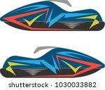 snowmobile  snow machine ... | Shutterstock .eps vector #1030033882